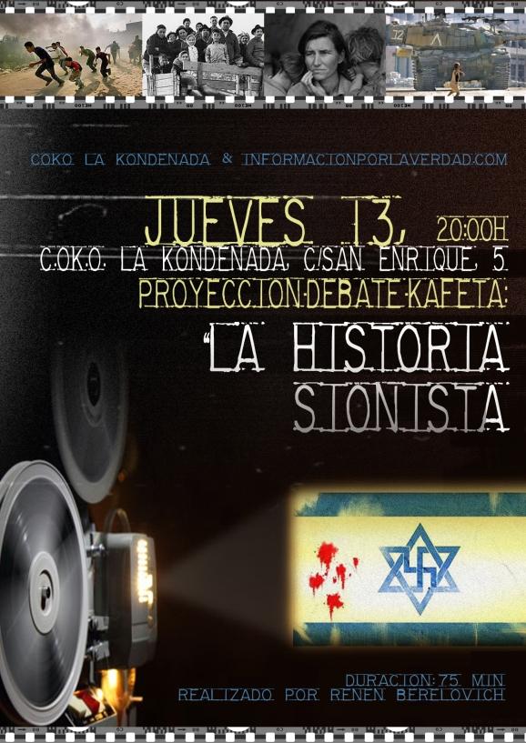 la historia sionista