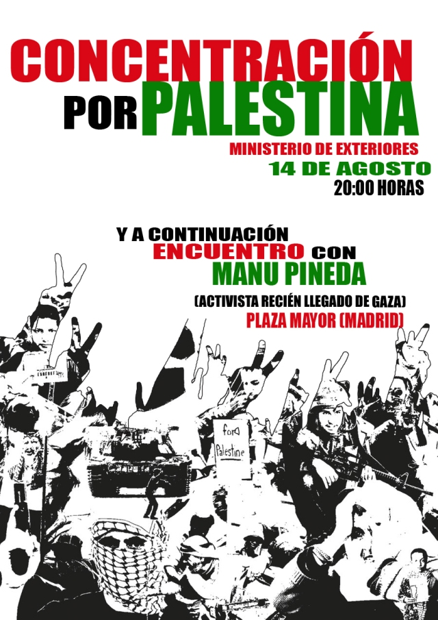 Palestinacartel