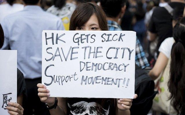 Hong_Kong_placard_3054784k[1]